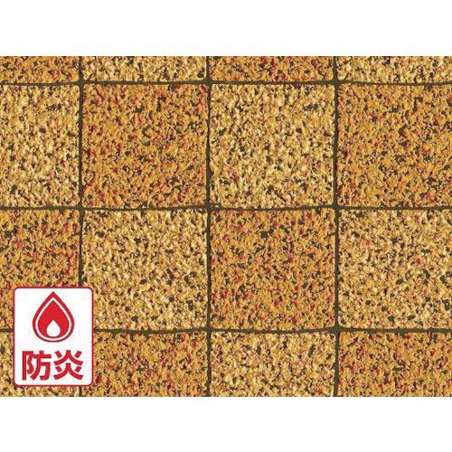 明和グラビア 明和 屋外用床材 IRF-1041 91.5cm幅×10m巻 LBR IRF1041