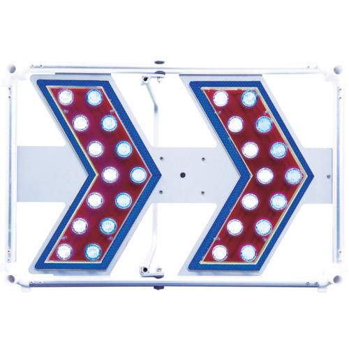 仙台銘板 仙台銘板 軽量型矢印板 LIGHT H400×W600mm 白/青LED 3093105