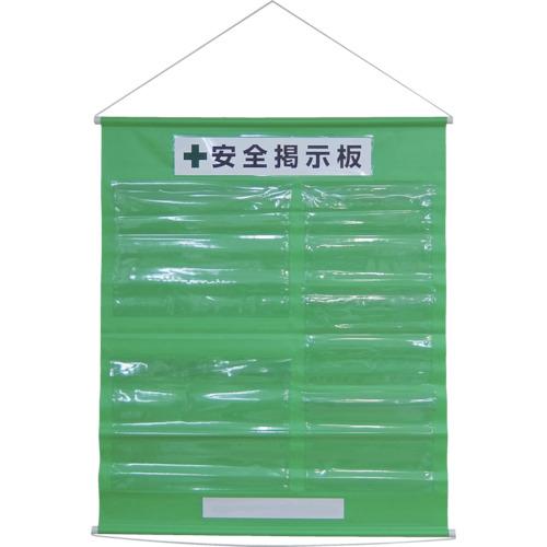 日本緑十字社 緑十字 工事管理用幕(フリー掲示板) A3×2・A4×3 若草 1075×870 130032