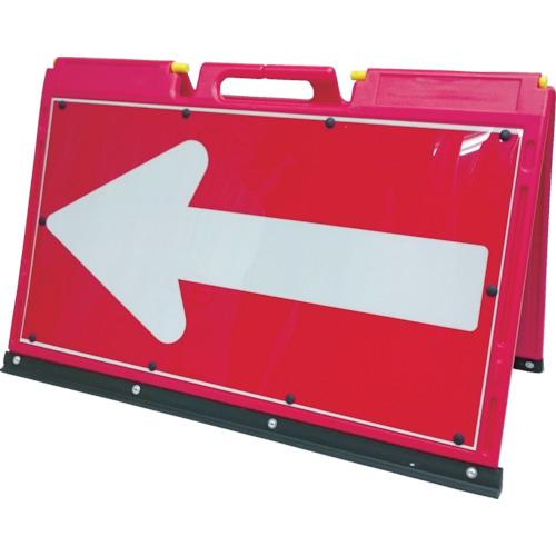 仙台銘板 仙台銘板 ソフトサインボード 赤/白反射(矢印板)サイズH600×W900mm 3093910