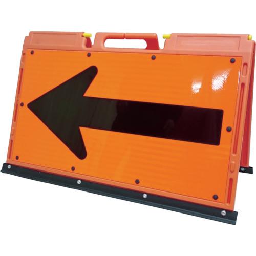 仙台銘板 仙台銘板 ソフトサインボードオレンジ/黒プリズム(矢印板)H600×W900mm 3095500