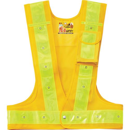 日本緑十字社 緑十字 多機能LEDセーフティベスト 黄/赤発光/黄反射 フリーサイズ メッシュ生地 238101