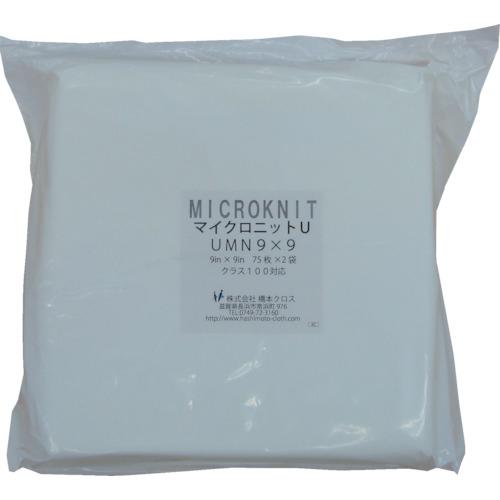 橋本クロス 橋本 マイクロニットU(薄手)UMN9×9S 9in×9in 75枚×2×1袋入 UMN9X9S
