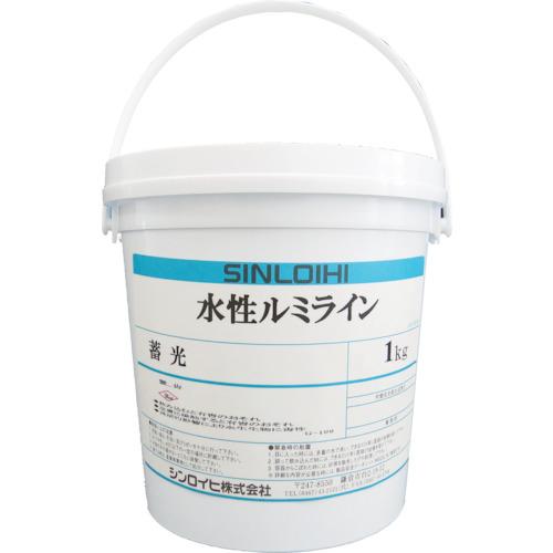 シンロイヒ シンロイヒ 水性ルミライン蓄光 1kg クリーム 2000MR