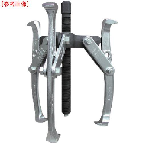 アーム産業 ARM ギヤープーラー3本爪250mm GP3250