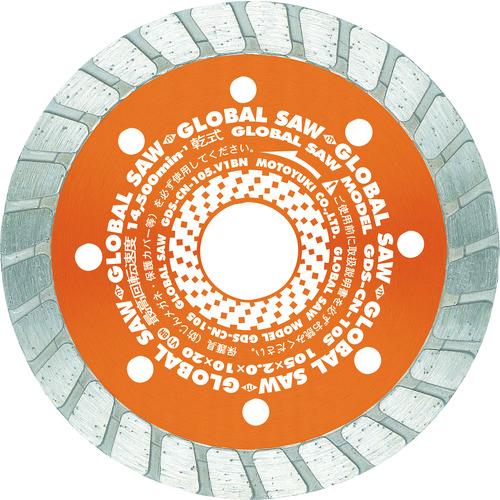 モトユキ モトユキ グローバルソー コンクリート用 ウェーブタイプ GDSCN200