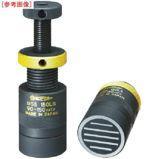 スーパーツール スーパー 磁力付スクリューサポート(ロングストローク型) MSS150LS
