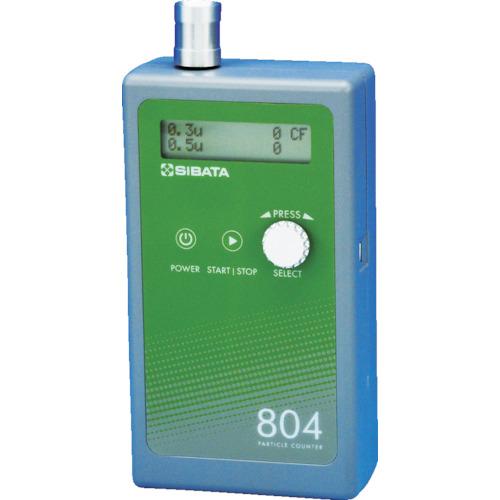 柴田科学 SIBATA パーティクルカウンター 804型 80040804