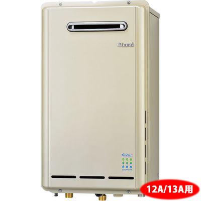 リンナイ 24号屋外壁掛型ガス給湯器ecoジョーズ(12A/13A都市ガス用) RUX-E2403W-13A