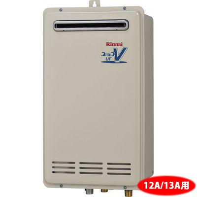 リンナイ ガス給湯器 ユッコUFシリーズ追い焚き機能:オート 号数:16号 RUF-VK1610SAW(A)-13A