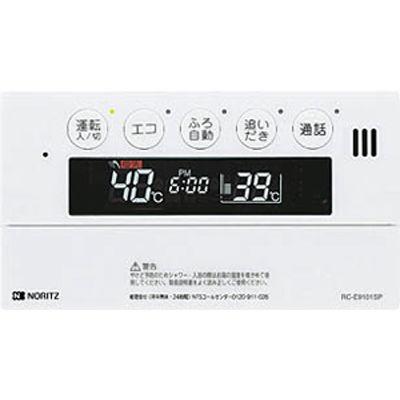 ノーリツ(NORITZ) ガスふろ給湯器 浴室リモコン インターホン付き RC-E9101SP