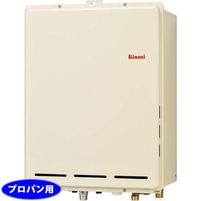 リンナイ 20号 PS後方排気型 オート 給湯器 プロパン用 RUF-A2005SAB(A)-LP