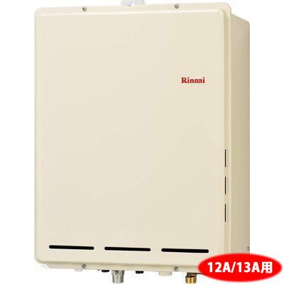 リンナイ 24号 PS後方排気型 オート 給湯器 都市ガス用 RUF-A2405SAB-13A