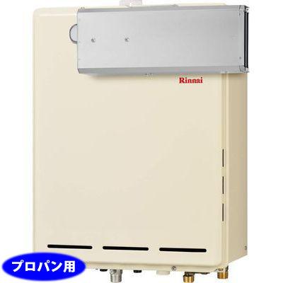 リンナイ 24号 アルコーブ設置型 オート 給湯器 プロパン用 RUF-A2405SAA-LP