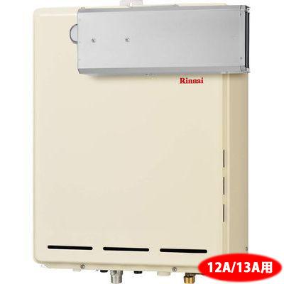 リンナイ 20号 アルコーブ設置型 オート 給湯器 都市ガス用 RUF-A2005SAA(A)-13A