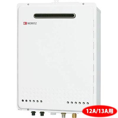 ノーリツ(NORITZ) 24号 ガスふろ給湯器 PS標準設置形 ・オート(都市ガスタイプ) GT-2450SAWX-PS-2BL-13A