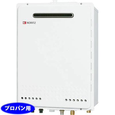 ノーリツ(NORITZ) 24号 ガスふろ給湯器 PS標準設置形 ・オート(プロパンガスタイプ) GT-2450SAWX-PS-2BL-LP