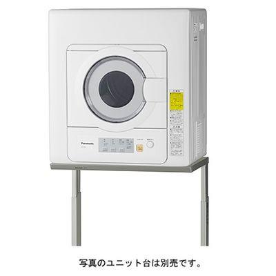 パナソニック 5.0kg 電気衣類乾燥機(ホワイト) NH-D503-W