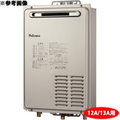 パロマ 給湯能力10号ガス給湯器(都市ガス) PH-1003W-13A