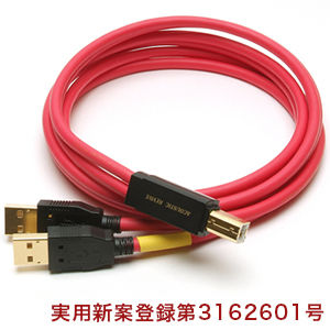 ACOUSTIC REVIVE ハイCP/USBケーブル(A端子2個仕様) R-AU1-SP