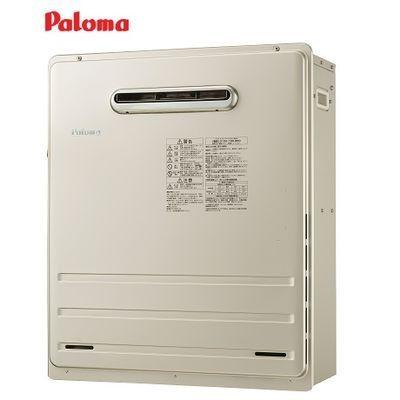パロマ ガスふろ給湯器オートタイプ 給湯+おいだき 屋外設置フリータイプ 給湯・給水接続20A 20号 (プロパン)LP FH-2020AR-LP