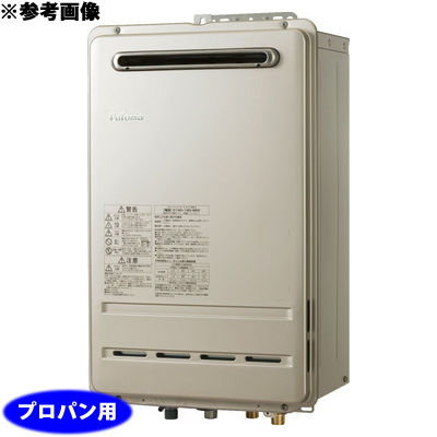 パロマ 20号ガス給湯器 【給湯+おいだき】壁掛型(プロパンガス) FH-C2020AWL-LP