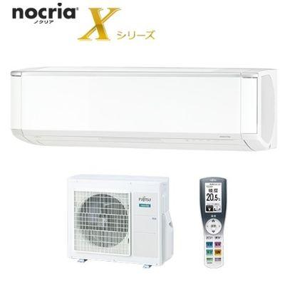 富士通ゼネラル DUAL BLASTER『nocria(ノクリア) Xシリーズ』エアコン(おもに26畳)(単相200V)(ホワイト) AS-X80H2-W【納期目安:01/下旬入荷予定】
