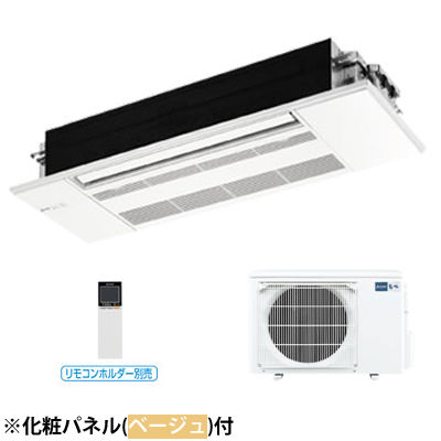三菱電機 シングルエアコン1方向天井カセット形 RXシリーズ(ベージュパネル付) MLZ-RX3617AS-B【納期目安:1週間】
