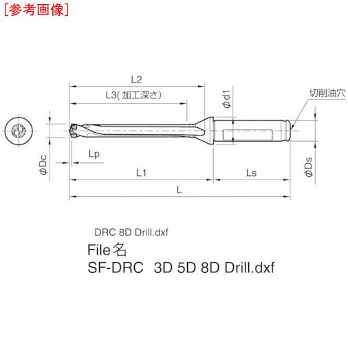 京セラ 京セラ ドリル用ホルダ SF20-DRC160M-8