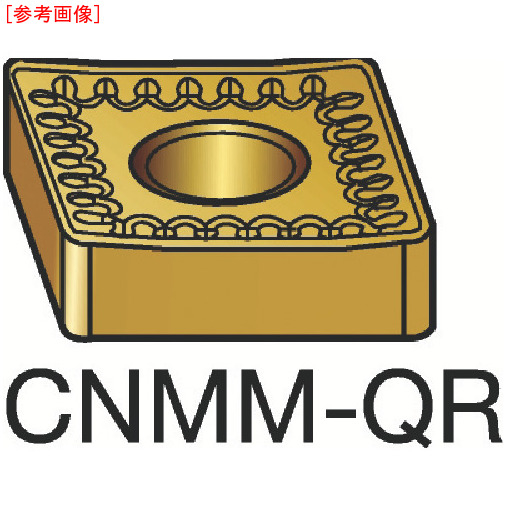 サンドビック 【10個セット】サンドビック T-Max P 旋削用ネガ・チップ 235 CNMM120408QR-1