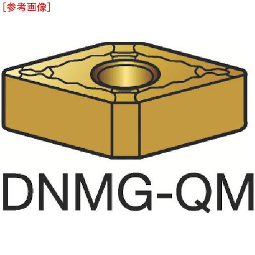 サンドビック 【10個セット】サンドビック T-Max P 旋削用ネガ・チップ 4235 DNMG150404QM-4