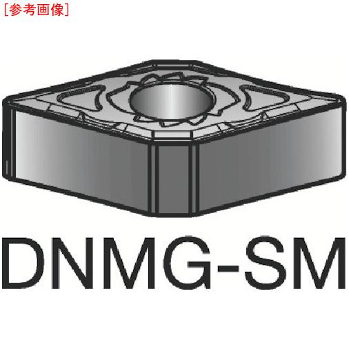 サンドビック 【10個セット】サンドビック T-Max P 旋削用ネガ・チップ H13A DNMG150404SM-4