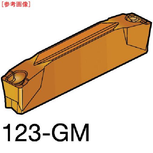 サンドビック 【10個セット】サンドビック コロカット2 突切り・溝入れチップ 1125 N123J2050000-5