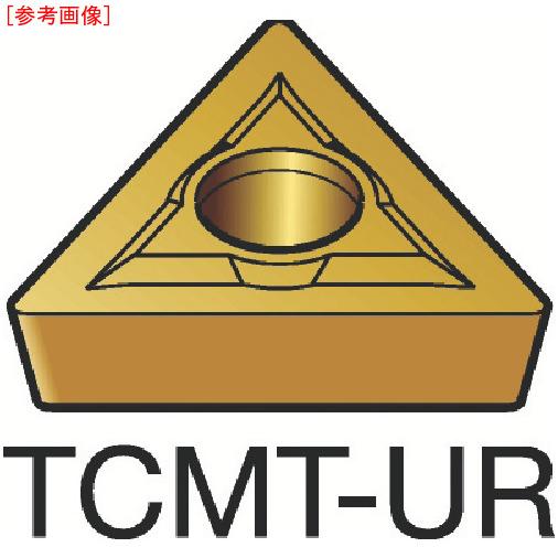 サンドビック 【10個セット】サンドビック コロターン107 旋削用ポジ・チップ 4235 TCMT110204UR-4