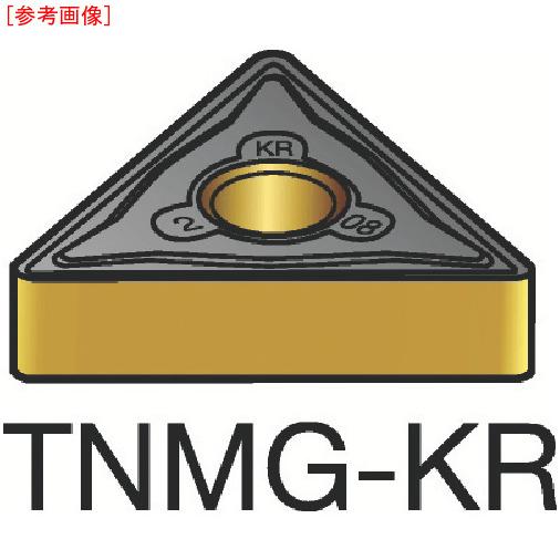 サンドビック 【10個セット】サンドビック T-Max P 旋削用ネガ・チップ 3210 TNMG220412KR-2