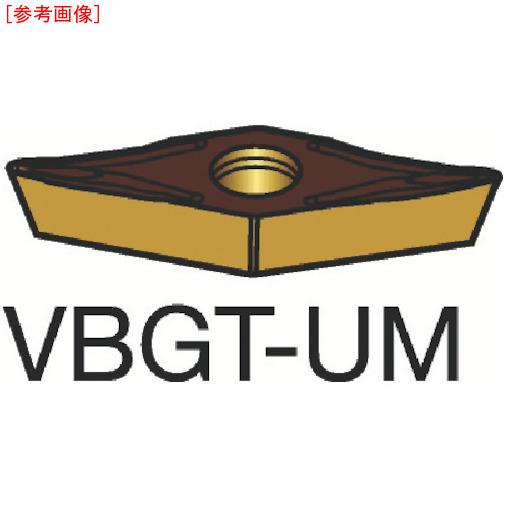 サンドビック 【10個セット】サンドビック コロターン107 旋削用ポジ・チップ 1105 VBGT160408UM-3