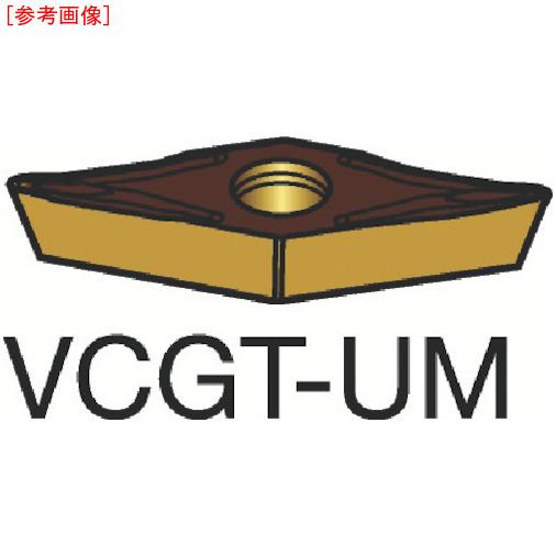 サンドビック 【10個セット】サンドビック コロターン107 旋削用ポジ・チップ 1115 VCGT110301UM-1