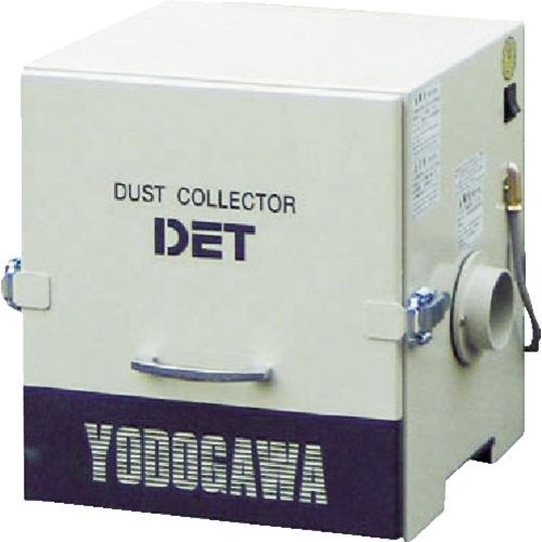 淀川電機製作所 淀川電機 カートリッジフィルター集塵機(0.2kW)異電圧仕様品三相380V YMS-N400VB