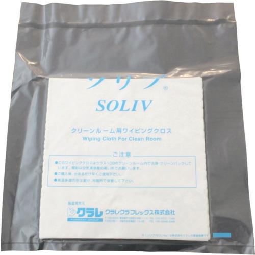 クラレリビング クラレ ソリブ 190mm×190mm 10枚×10袋/1Cs(袋)=100枚入 SOLIV-1919