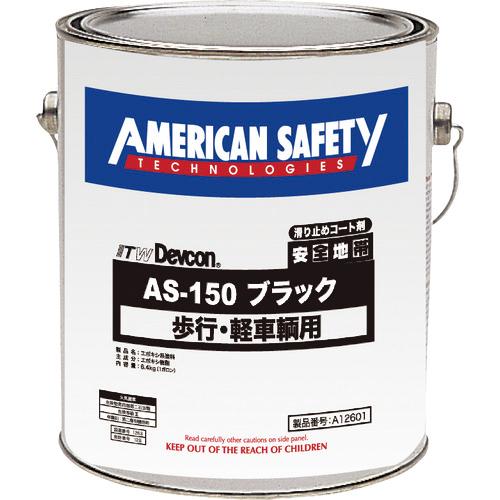ITWパフォーマンスポリマー デブコン 安全地帯AS-150 ブラック (1缶=1箱) TN-A12601