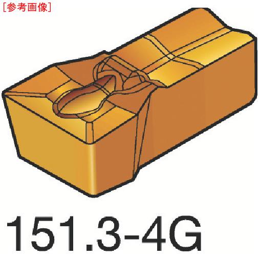 サンドビック 【10個セット】サンドビック T-Max Q-カット 突切り・溝入れチップ 1125 N151.3200204-4