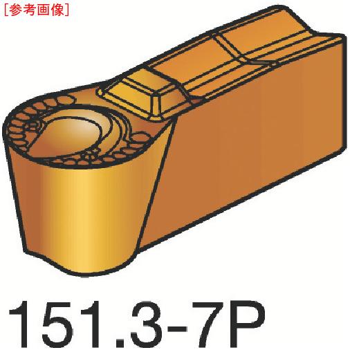 サンドビック 【10個セット】サンドビック T-Max Q-カット 突切り・溝入れチップ 1125 N151.3400307-6