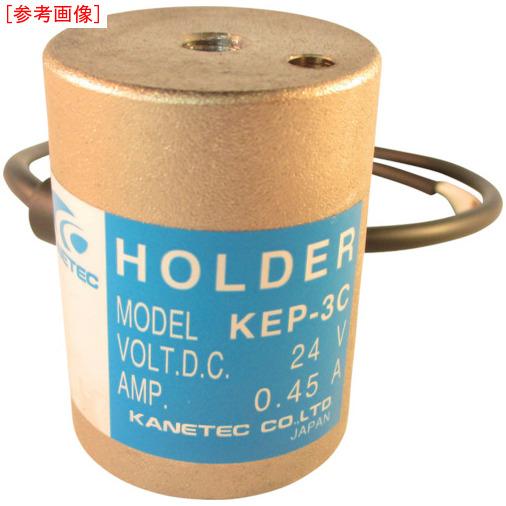 カネテック カネテック 永電磁ホルダ KEP9C