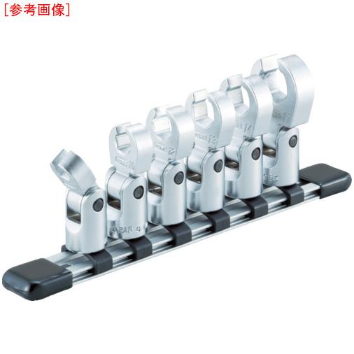 前田金属工業 TONE フレックスクロウフットレンチセット(ホルダー付) 9pcs HSCF309F
