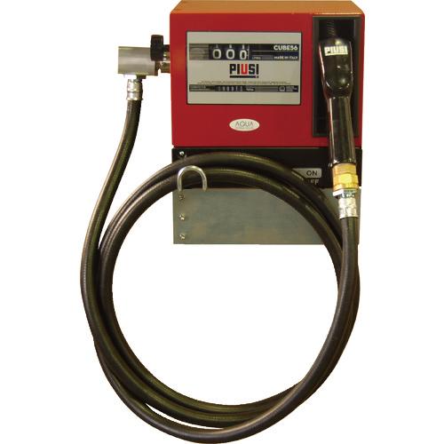 アクアシステム アクアシステム 壁掛け式電動計量ポンプ (灯油・軽油)100V CUBE56K