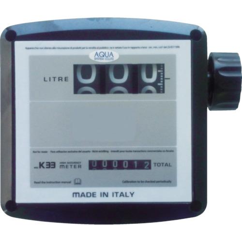 アクアシステム アクアシステム 灯油・軽油用 大型流量計 (接続G1) MK3325D