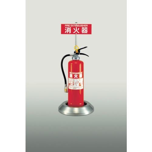 ヒガノ PROFIT 消火器ボックス置型  PFB-00S-S1 PFB00SS1