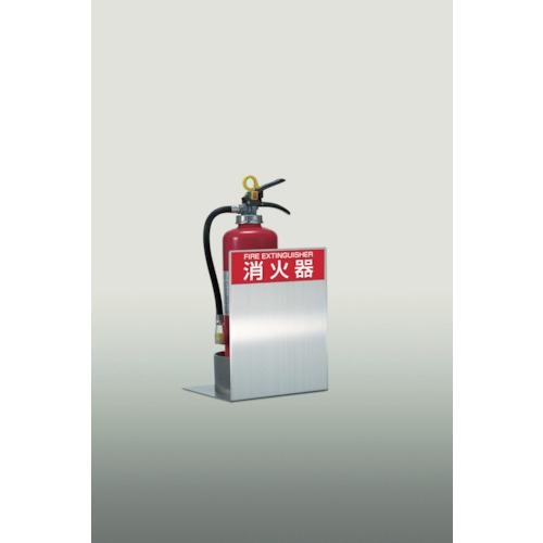 ヒガノ PFD03SMS1 PROFIT PROFIT 消火器ボックス置型 PFD-03S-M-S1 ヒガノ PFD03SMS1, らいふさぽーと:40e777bb --- sunward.msk.ru