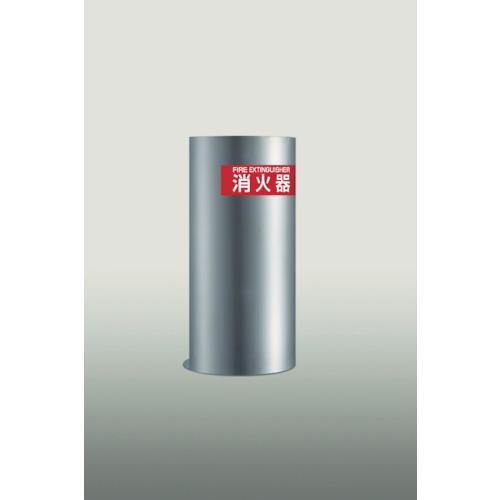 ヒガノ PROFIT 消化器ボックス置型 PFR-03S-L-S1 PFR03SLS1 PFR03SLS1