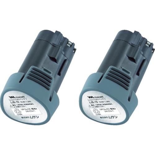 ムサシ ムサシ 充電式 伸縮スリムバリカンJr バッテリー2個付 PL30022B